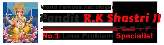 Vashikaran yantra mantra for rosary tilak - Pandit R K